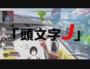 【VTuber最協決定戦】頭文字J【ジャンマス譲ります】