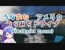 【The_Crew2】うなおねアメリカうらみちドライブ16【(Extra Cruise)】