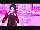 【MMD刀剣乱舞】ダーリンダンス【加州清光】
