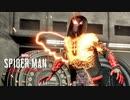 マーベルズ スパイダーマン マイルズ・モラレスを実況いたします。 Part15