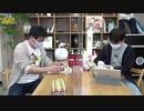 よゐこが炊飯器でチョコケーキを作ってみる!&チョコエッグマリオコンプリート目指す!