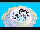 【Penta-chu】むかしむかしのきょうのぼく【足太ぺんた12周年おめでとう】