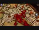 【謎解き】The House of Da Vinci#2