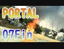 07(終)新感覚FPS式アクションパズルゲーム!PORTAL(ポータル)を7人格全員で交代実況プレイ!「BOSS」