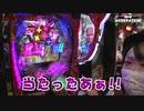 NEW GENERATION 第178話 (4/4)