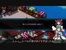 異世界転生ずんちゃん@ディスガイア6 part.0(東北姉妹実況プレイ/魔界戦記ディスガイア6)