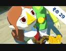 【変声実況】ゼルダの伝説 風のタクトHD -その29【ほぼ初見実況】