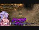 ヒメミコの自由気ままに柄縛りダークソウルリマスター実況プレイ3【鳴花ヒメ・ミコト】