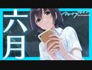 【実況】エロゲガチ初心者の『アオナツライン』実況プレイ #10