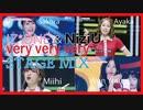 """IZ*ONE & NiziU """"very very very"""" stage mix [Nizi project/Produce48]"""