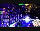【紲星あかり】テオ/Omoi【歌うVOICEROID/アレンジ】