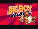 【海外インディーボクシングゲー】チョウのように刺しハチのように飛ぶ! ……あれ?「Big Boy Boxing (Alpha Test)」【声なし実況】