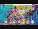 【リステップ】Splash Dance!! EXPERT (MVモード) フルコンボ(AP)(「Re:ステージ!プリズムステップ」/オンゲキR.E.D.コラボ)