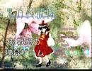 【ゲーム大アリー】二作しかない対戦方式、遊ぶしかない!東方花映塚!