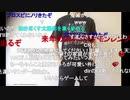 【ニコ生】もこう『げえむ』2/10【2020/11/19】
