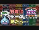 【実況】いたストSPのトーナメントを令和に再び楽しむ動画 27軒目【画質1080p】