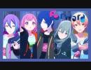 【ワンダショのプロセカMV】Forward(KAITO/天馬司/鳳えむ/草薙寧々/神代類)