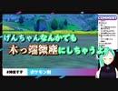 【アイドル部】カノピとカレピとゴリラ博士【神楽すず】【週間ボス】