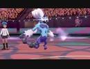 【ポケモン剣盾】コバルトブルーはランクマッチの夢を見るか??【part4】