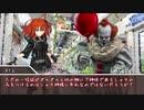 狂喜にまみれたクトゥルフ神話TRPG【水没電車】Part.2