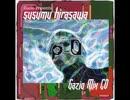 P-0 Gazio Mix CD