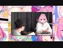 【うんこちゃんMAD】加藤純一×りあむ【音MAD】