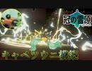 【ポケモン剣盾】可愛い!キャベツウニ構築で対戦してみた結果!?