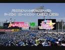 【PCFシーズン8・Cトーナメント】バンドリ!ガールズバンドパーティー!vsアイカツスターズ!Part2
