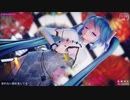 【MMD】シニカルナイトプラン (TDA China Dress, 初音ミク)【Ray-MMD】