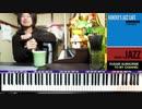 【かねこのジャズカフェ】#177「その13 童謡&唱歌編 (Youtube配信アーカイブ)