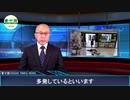 中国・上海 地下鉄駅構内で卒倒が多発
