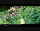006|flower garden ~rainy veil mix~ 【OST】#フリーBGM