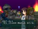【チートバグ】ゆらぎで混沌化するナムコクロスカプコン【36~37話】
