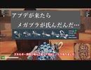 【ロボクラフト】エンジョイ勢のROBOCRAFT‐071‐T5