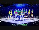 【GUMI】アスノヨゾラ哨戒班 -Rock Arrange Ver.-【MMD】1080p