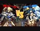 【GGXrdR2】日常対戦動画53【steam】
