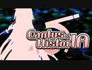 【予告】Cantus of HistorIA【IA生誕10周年記念アレンジメドレー】