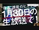 【ドッカンバトル6周年】記念CM(バトルモーションチラ見せ)