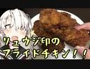 【VOICEROID】ずぼらな茜ちゃんはかく語りき。21/01/27