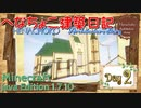 【Minecraft】へなちょこ建築日記 Day2 ~お城建築・外装その2~【1.7.10】