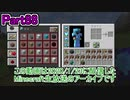 【Minecraft】0から村を発展させる Part88【生放送アーカイブ】