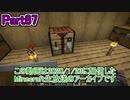 【Minecraft】0から村を発展させる Part87【生放送アーカイブ】