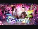 【黒猫のウィズ】FairyChord4 Finish Chord PV