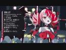 【Kureiji Ollie】U&I(cover)【2021/01/27】