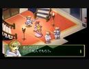 【マール王国の人形姫2】誰もが認める神ゲーをやろう会_part43