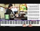 【かねこのジャズカフェ】#178「その14 童謡&唱歌編 (Youtube配信アーカイブ)