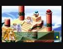 【マール王国の人形姫2】誰もが認める神ゲーをやろう会_part44