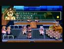 【マール王国の人形姫2】誰もが認める神ゲーをやろう会_part38