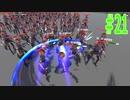 【unityゲーム制作】武器攻撃のモーションとエフェクトを適用しよう #21