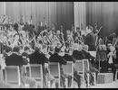 ショスタコーヴィチ『祝典序曲』 コンスタンティン・イワノフ指揮 1961年